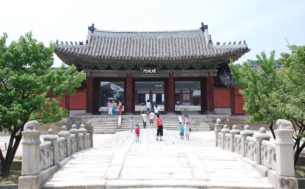 People in front of Jongmyo Shrine in Seoul.