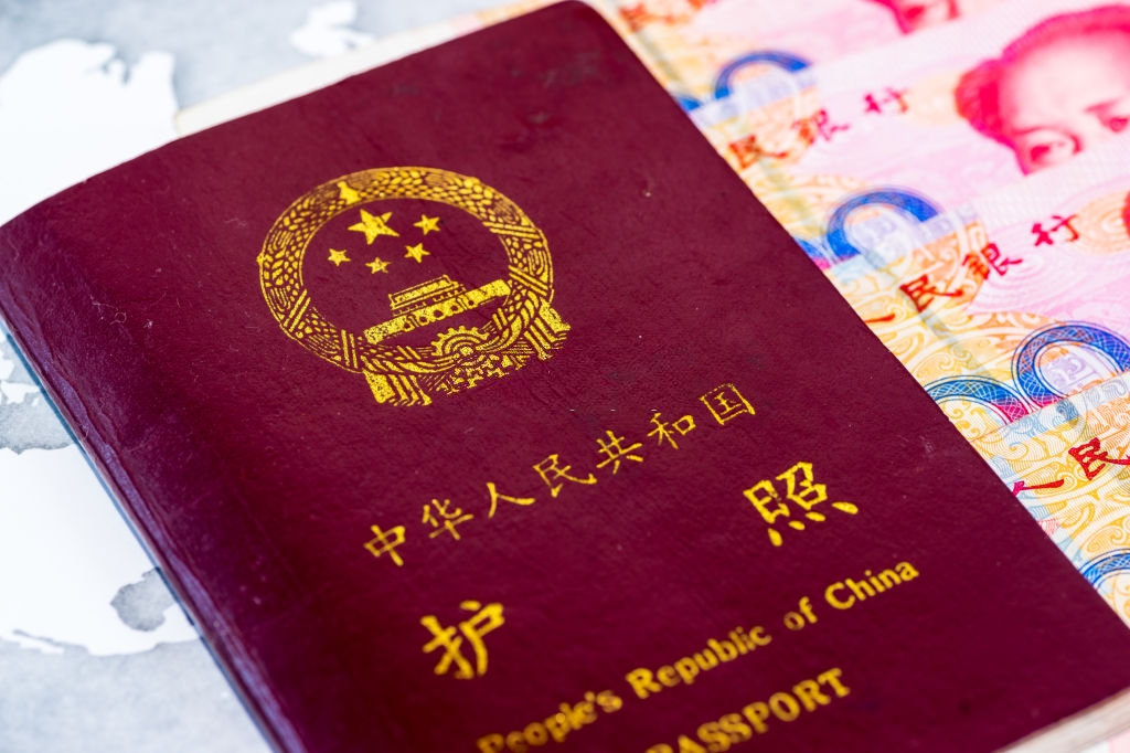 People's Republic of China official passport